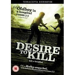 Desire to Kill [DVD]